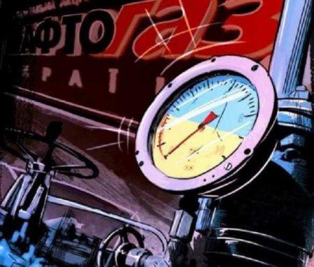 Украинский «Нафтогаз» предупредил об угрозе срыва отопительного сезона