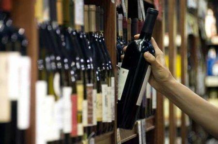 В России предложили ввести новый сбор с продаж алкоголя и табака