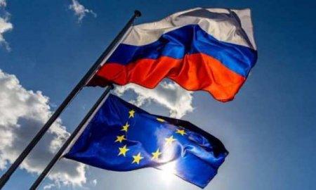 Россия выиграла многолетний спор с Евросоюзом