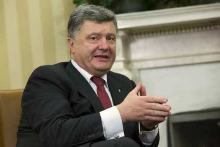 «Униженно сидел в приёмных»: Экс-соратник Порошенко рассказал, как он пытал ...