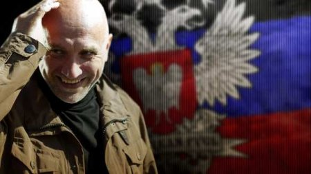 Захар Прилепин рассказал «Русской Весне» озадержании ополченцев ДНР вБело ...