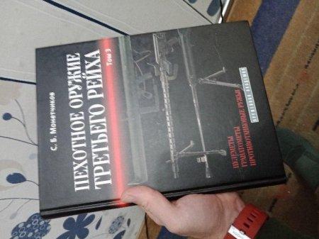 Уничтожение спецгруппы наёмников в ДНР: странные находки в телефоне убитого иностранца (ФОТО, ВИДЕО)