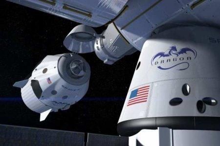 Космический корабль Crew Dragon возвращается на Землю (ПРЯМАЯ ТРАНСЛЯЦИЯ)