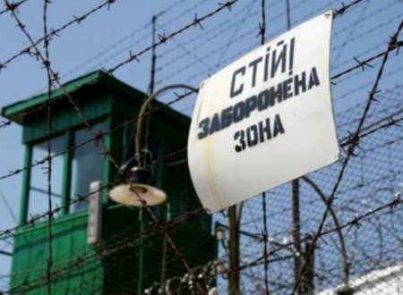 В Запорожском СИЗО один заключённый выкупил все места в платной камере (ФОТО)