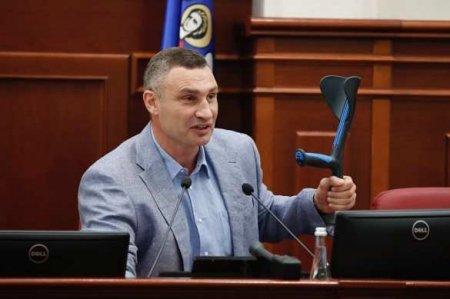 Боксёр и компания: кто станет новым мэром Киева (ФОТО)