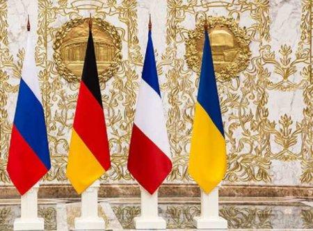 На Украине назвали дату встречи по Донбассу в «нормандском формате»