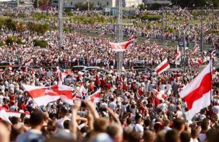 Белорусская оппозиция заявила обобъединении исоздании новой партии