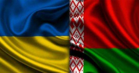 ВРаде вывесили государственный флаг Белоруссии (ФОТО, ВИДЕО)