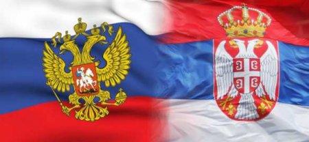 Сербия отказалась обсуждать вСШАтерриториальные вопросы сКосово безРоссии иКитая