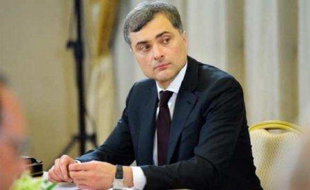 Сурков возвращается и собирает команду по поручению президента