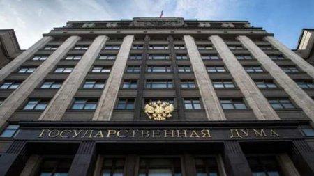 ВГосдуме резко прокомментировали заочный арест Украиной российских самолетов
