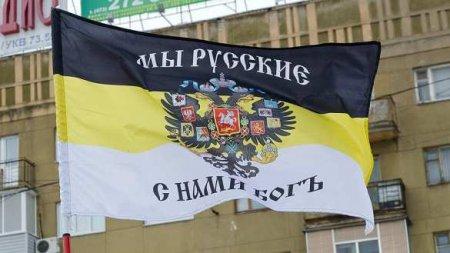 Грядёт новая Российская империя, — польский профессор