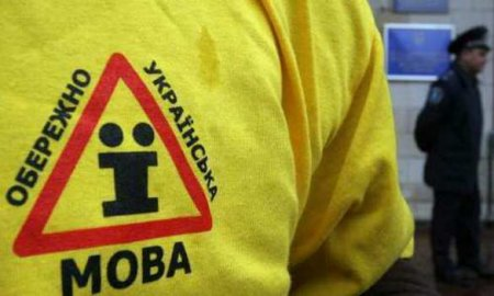 На Украине продавщица выгнала посетителя из-за мовы и назвала ВСУ «убийцами ...