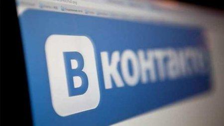 «ВКонтакте» обошла блокировку на Украине