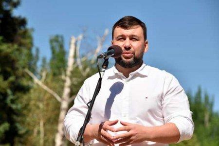 «Грязные игры»: Глава ДНР прокомментировал слова Зеленского о ситуации на Донбассе