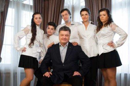 Федот, да не тот: Порошенко возглавит список «Евросолидарности» навыборах вКиевраду (ВИДЕО)