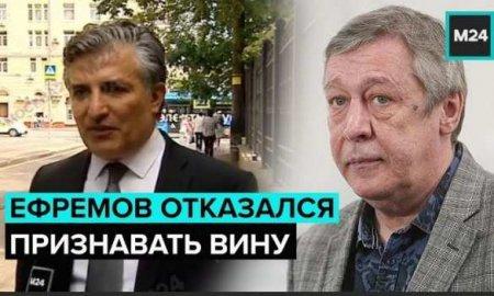 Скандально известный защитник Ефремова лишён адвокатского статуса