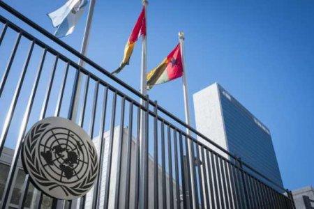 В МИД Белоруссии рассказали о большой опасности резолюции ООН
