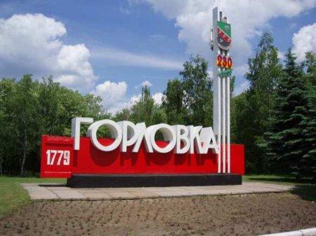 «Живи, Донбасс!» — угероической Горловки появился новый гимн (ВИДЕО)