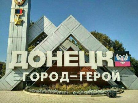 Донецк поразил насчистотой, розами ивелосипедными дорожками, — Светлана Пикта (ФОТО)