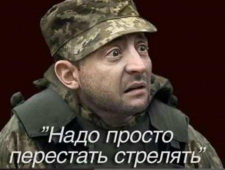 Зрада: Зеленский приехал посмотреть назапуск Javelin, норакета не вылетела (ВИДЕО)