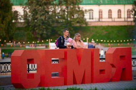 Время спасать Россию: Скрепы, «взорвавшие» Урал (ФОТО)