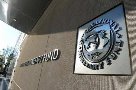 В МВФ рассказали о последствиях пандемии для мировой экономики