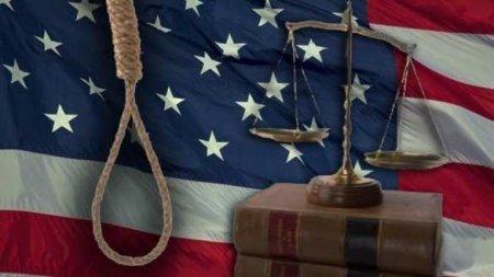 В США казнили афроамериканца