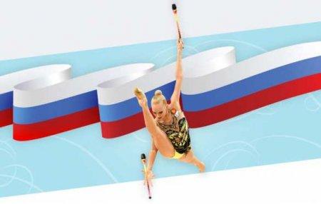 Российские гимнастки непоедут начемпионат Европы вКиев, это самоубийство ...