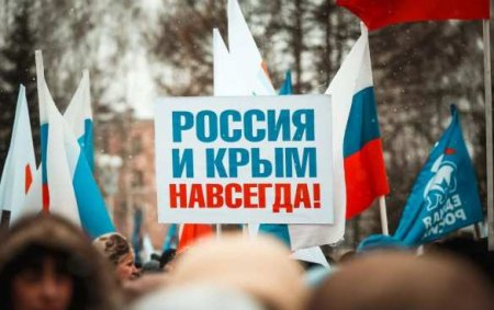 ЕС расширил санкции по Крыму