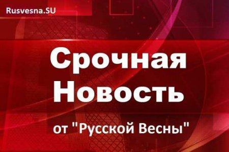 СРОЧНО: В Ялте горит санаторий Минобороны (+ВИДЕО, ФОТО)