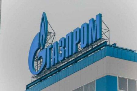 Польша оштрафовала «Газпром» на $7,6 млрд