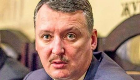 Стрелков сообщил о взятии азербайджанцами Гадрута