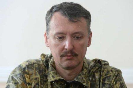Бойня продолжается: Стрелков рассказал о стратегии и тактике войны в Караба ...