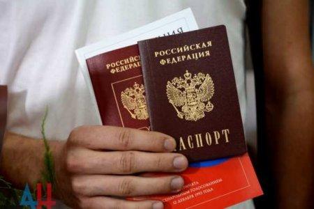 НаУкраине рассказали, чтобудет с получившими паспорта РФжителями ЛДНР по ...