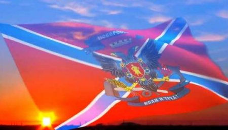 Сокрушительный удар по Украине: старые карты Новороссии (ФОТО)