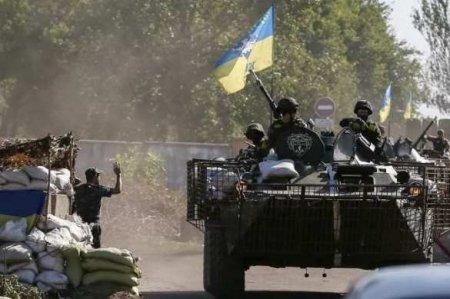 Боевики ВСУ безжалостно уничтожают американское вооружение на Донбассе (ВИДЕО)