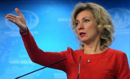 «Альпы и Дунай помнят»: Захарова ответила немецкому генералу