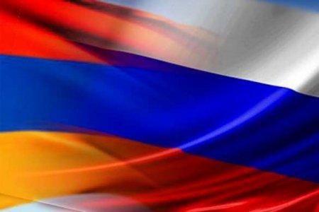 В Москве ответили на просьбу Пашиняна к Путину