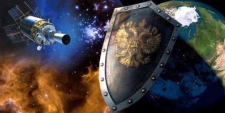 ЮАРразместит усебя российский стратегический объект