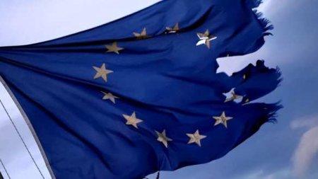 ВЕСвыдвинули требования Украине поситуации сКонституционным судом