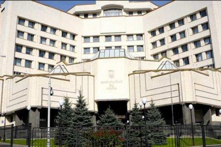 Разгон Конституционного суда может обернуться распадом Украины, — глава КСУ