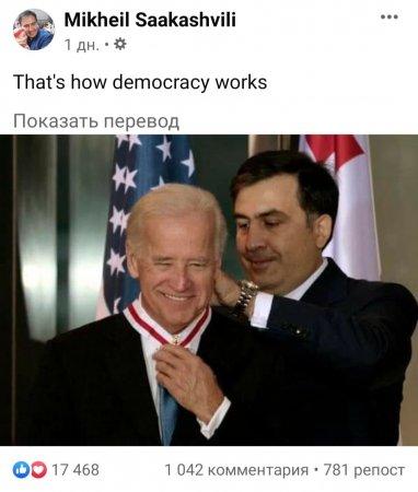 «С победой, господин президент!» — как украинские подхалимы поспешили присягнуть на верность Байдену (ФОТО)