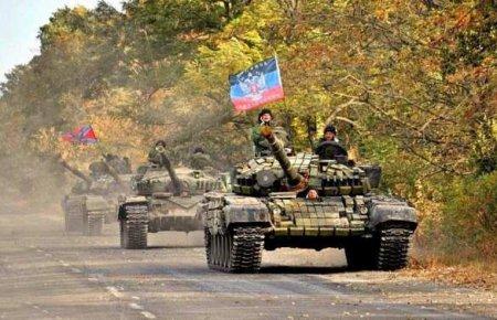 НаУкраине рассказали обамнистии дляжителей Донбасса