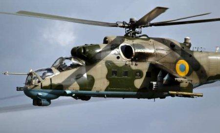 Опубликованы кадры уничтожения российского вертолёта в  ...