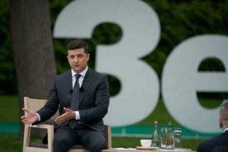 Зеленский предложил Украине национальную идею