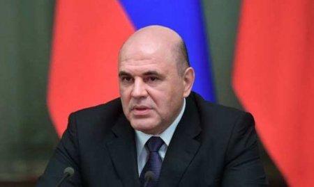 Россия закрывает торговые представительства наУкраине ив Литве