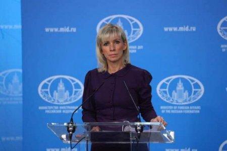 «Побойтесь Бога»: Захарова ответила на обвинения России в попытках испортить имидж Польши