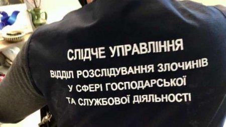 Прекрасный итог: вокруг музея майданных «героев» разгорается скандал (ФОТО, ВИДЕО)