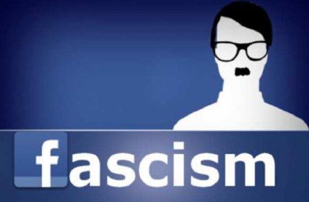 Удар по Facebook: Следственные органы США взялись за скандальную соцсеть
